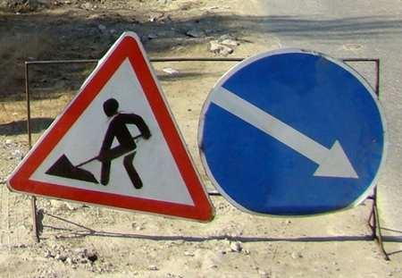 дорога ремонт объезд