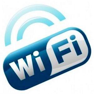 Бесплатный Wi-Fi установили на 20 автовокзалах и автостанциях Подмосковья