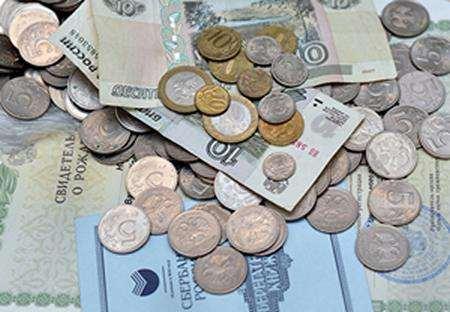 деньги пособие