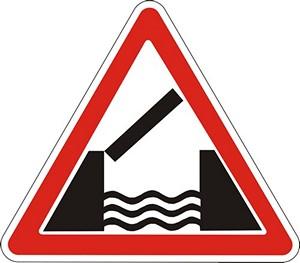 мост знак