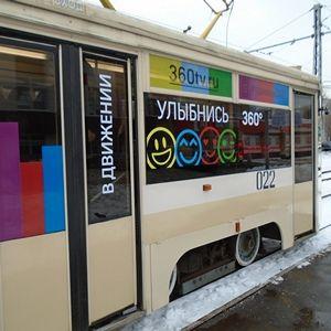 трамвай 360