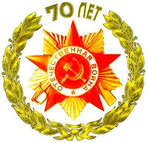 коломна 70 лет победе
