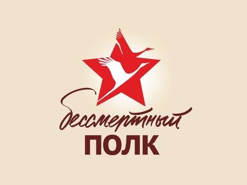 """Коломна формирует """"Бессмертный полк"""""""