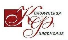 Сводный хор Коломенской филармонии подготовит к юбилею Победы новую программу