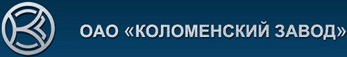 Новости Коломны   Подписано Коломенское трехстороннее Соглашение Фото (Коломна)   predpriyatiya organizatsii kolomnyi