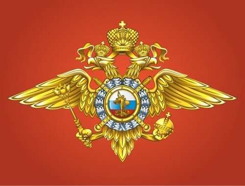 ОЛРР  МУ МВД России «Коломенское» оказывает государственные услуги