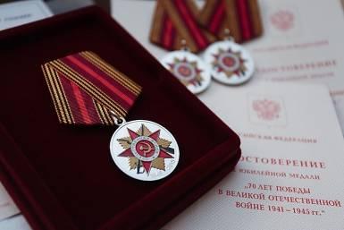 Вручение медалей ветеранам Великой Отечественной войны