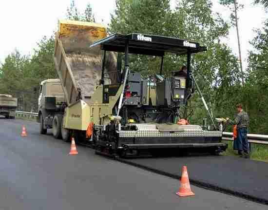 Коломна ремонт дорог