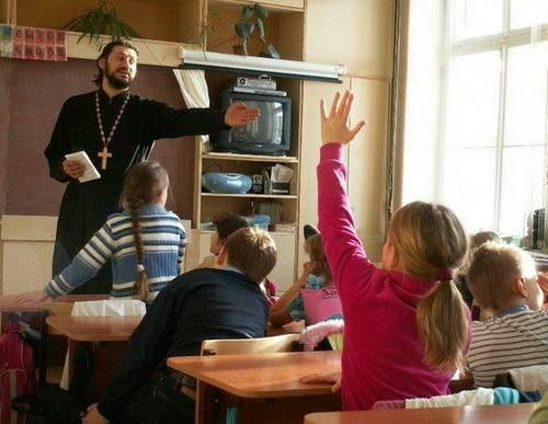 Коломна религия школа