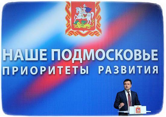 Ход строительства перинатального центра в Коломне проверит Воробьев