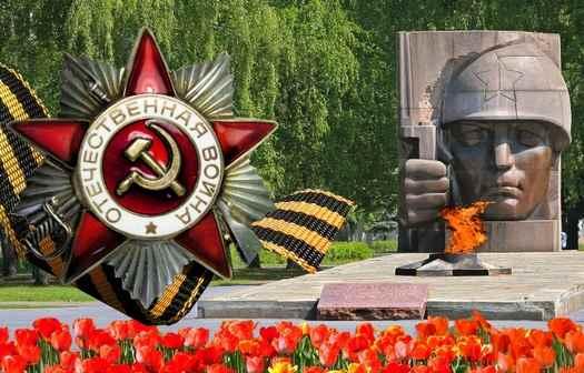 В День Победы в Мемориальном парке города пели о войне