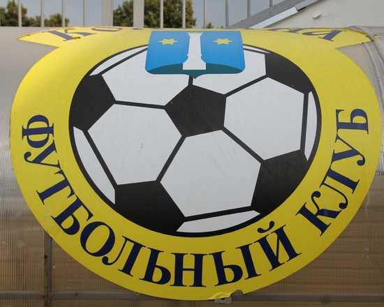 Футбол: ФК «Коломна» – «Домодедово» Москва
