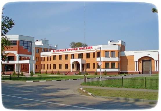 Коломенские медики получили 7 новых автомобилей для оказания скорой помощи