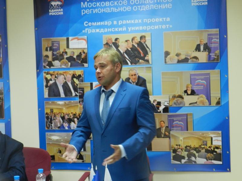 Совет сторонников «ЕДИНОЙ РОССИИ» выходит на новую орбиту