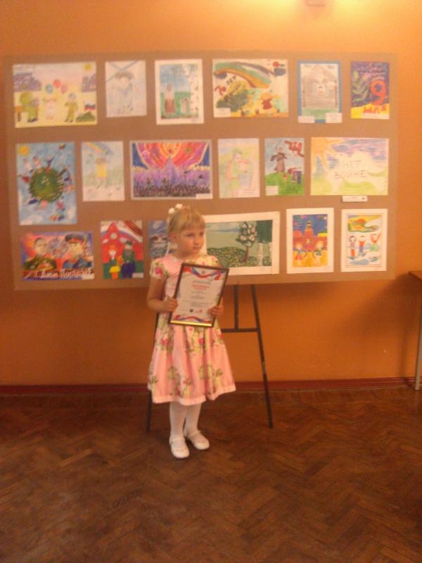 Победитель в конкурсе «Дети России – за мир» живет в Коломне