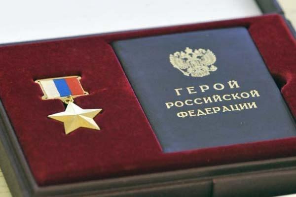 Бюст Героя Российской Федерации А.С. Маслова откроют в районе