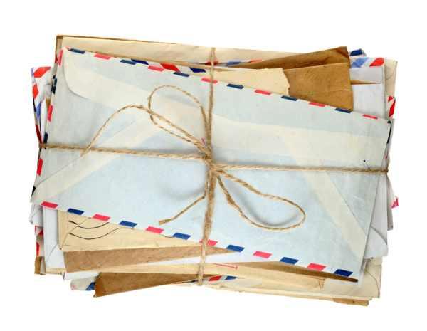 Коломна почта письма конверты