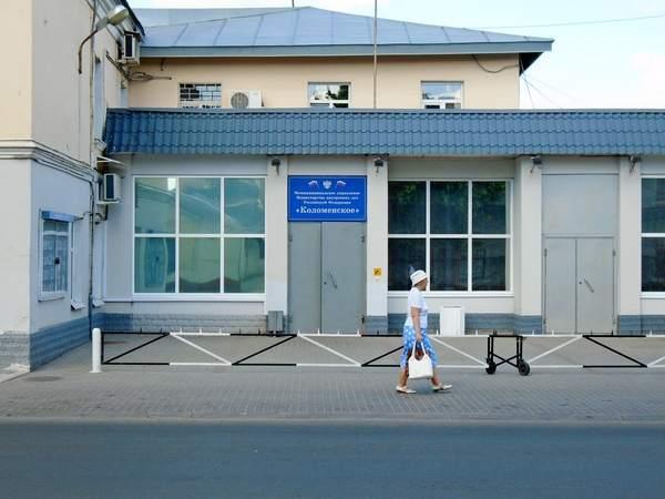 УМВД России по Коломенскому городскому округу формирует Общественный совет