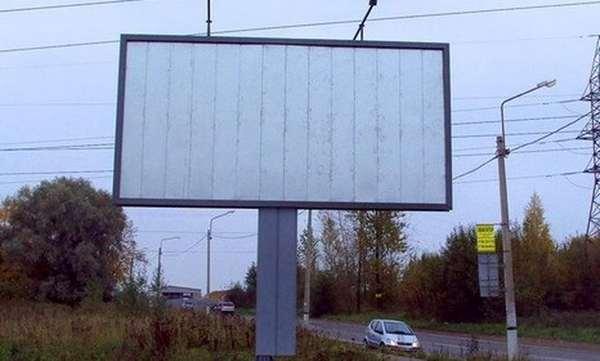 По постановлениям Коломенской городской прокуратуры за нарушения законодательства о рекламе к административной ответственности привлечены поднадзорные юридические лица