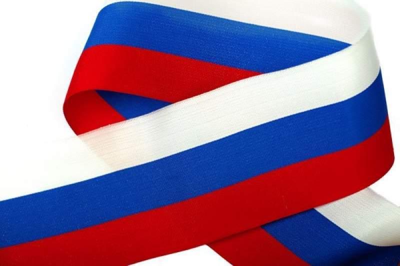 В Коломне прошла патриотическая акция «Триколор»