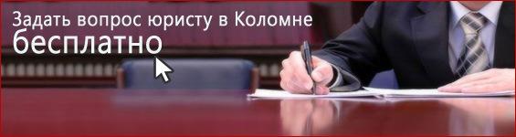 Новости Коломны   С ножом на депутата Фото (Коломна)   proisshestviya i prestupleniya v kolomne