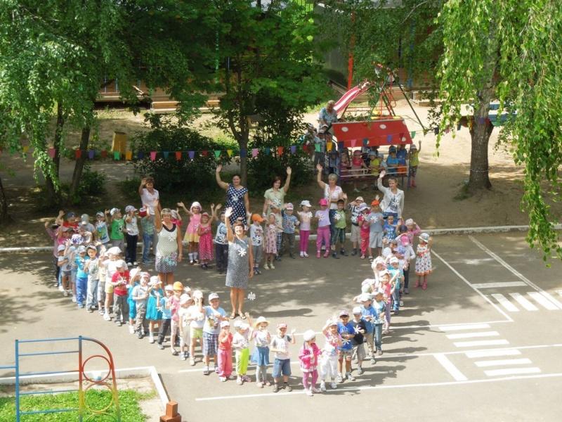 В детских садах города отпраздновали День семьи, любви и верности