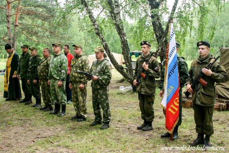 Летний лагерь православного военно-патриотического клуба «Пересвет»