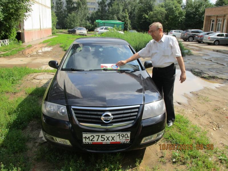 Сотрудники Госадмтехнадзора провели 10 июля флеш-моб «Спасти газон» в Коломне и Луховицах