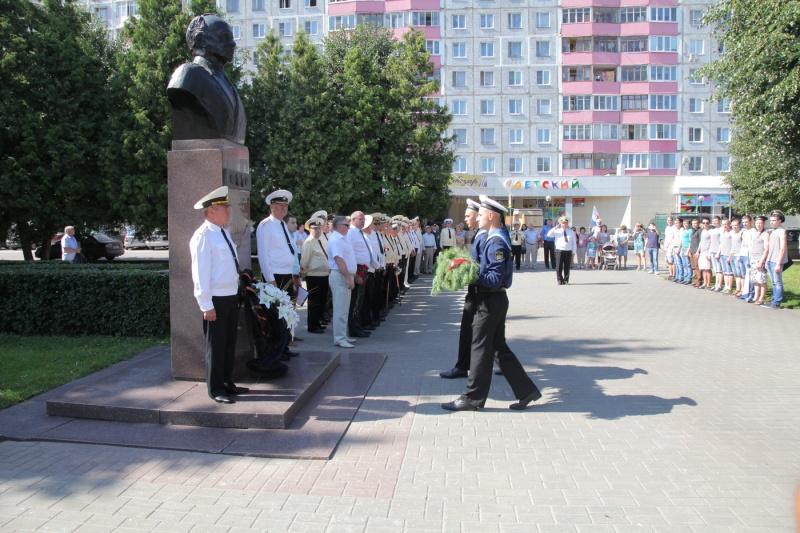 Коломенцы отметили День Военно-морского флота