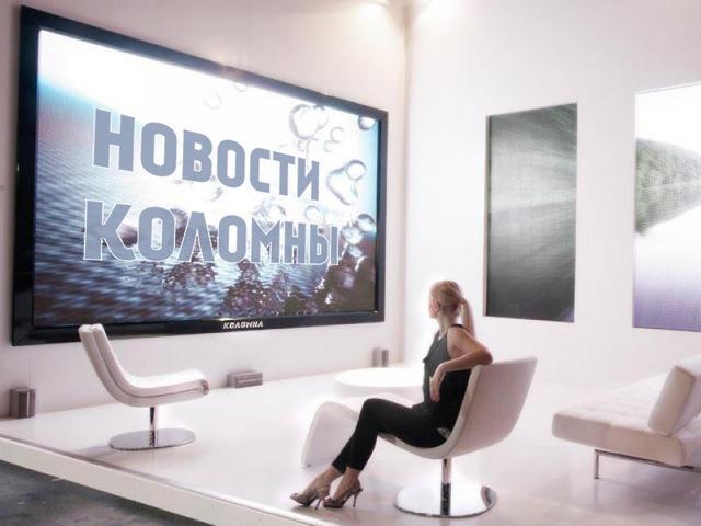 <b>Назначен первый заместитель Главы Коломенского гор...</b>