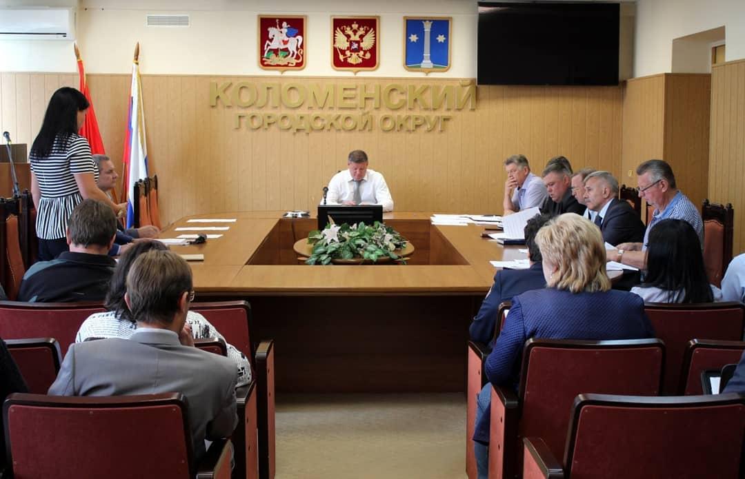 Мэр Коломны: Сегодня на очередном заседании Антитеррористической комиссии Коломенского городского … #Коломна