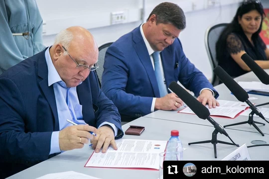 Мэр Коломны:   Знаковым событием заседания Совета директоров при главе Коломенского городского окр… #Коломна