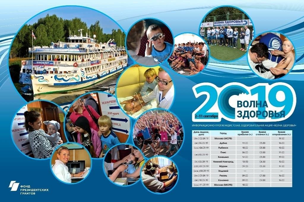 Мэр Коломны: Завтра в Коломне пройдут фестиваль здорового образа жизни «Сохрани свое здоровье» и а… #Коломна