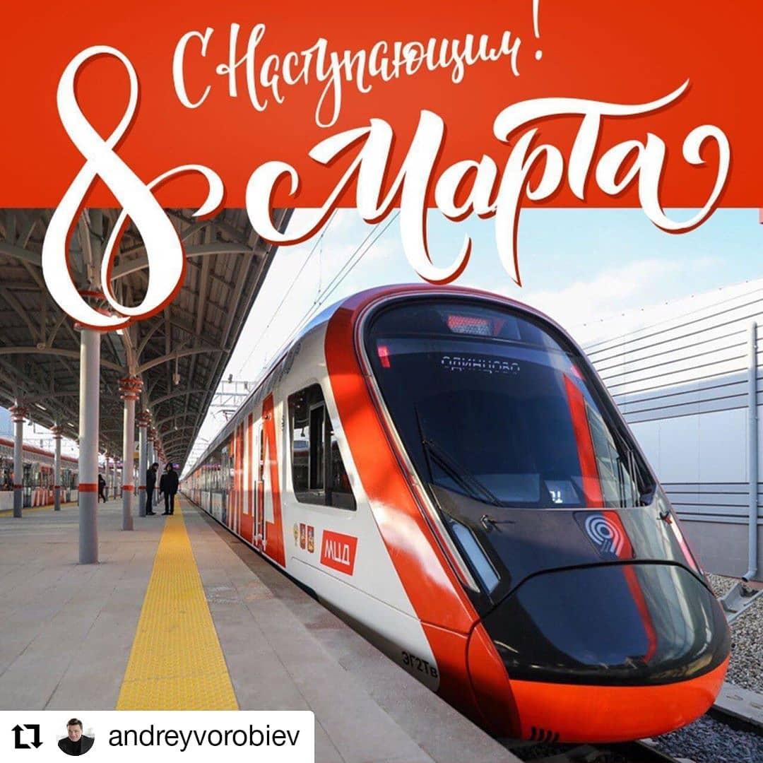 Мэр Коломны:  Мы с мэром Москвы договорились сделать общий подарок нашим дорогим женщинам