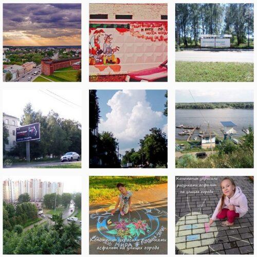 Новости Коломны   Новости Коломны Фото (Коломна)