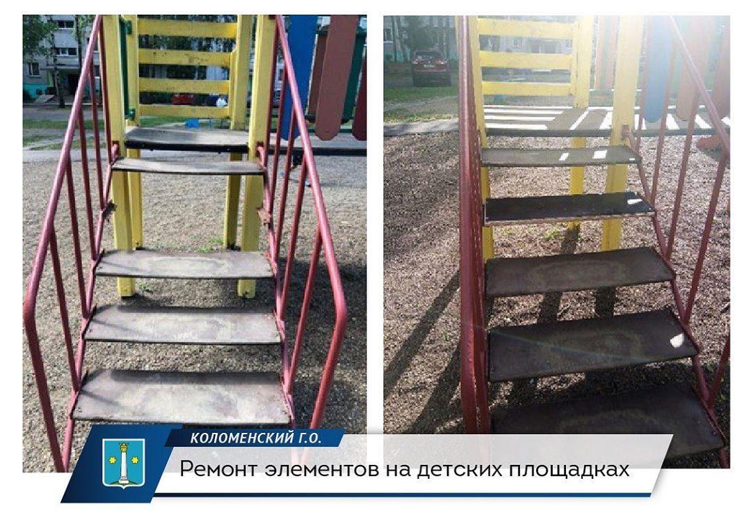 Мэр Коломны: Летом нагрузка на детские площадки вырастает в разы, поэтому проверку исправност… #Коломна