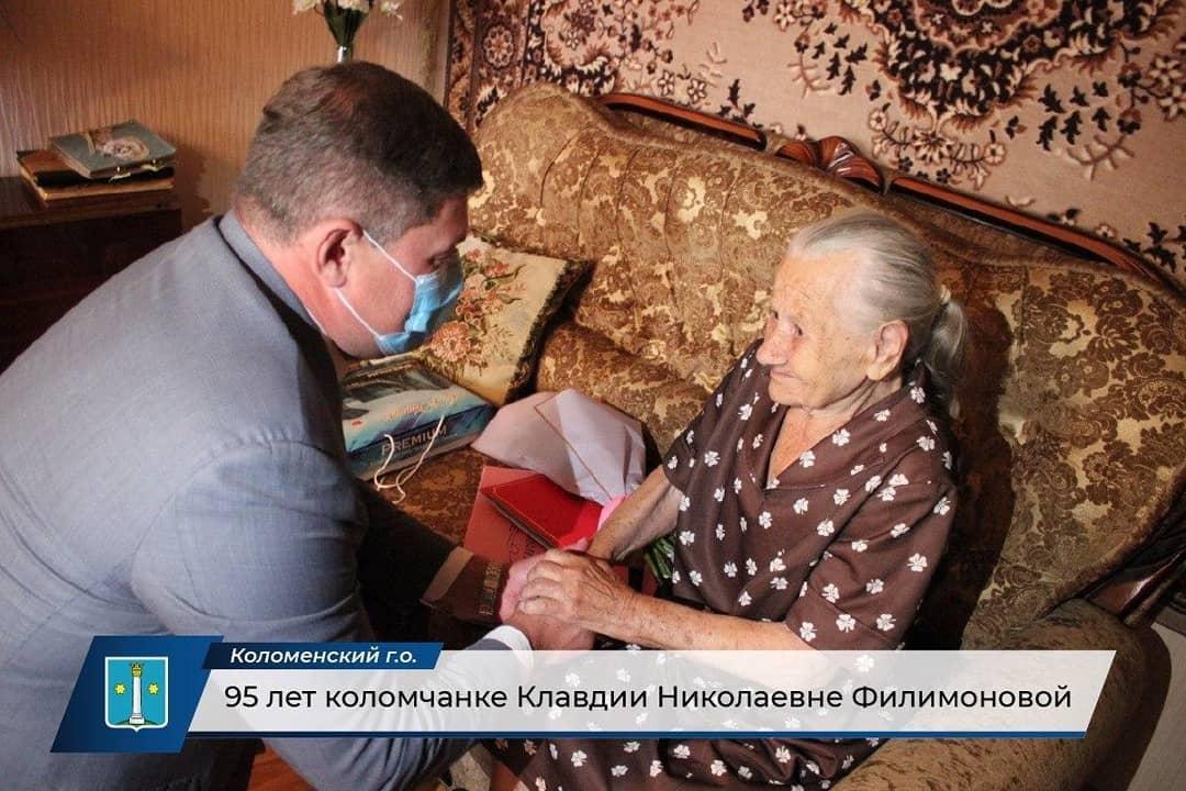 Мэр Коломны: Поздравил с 95-летием труженицу тыла Клавдию Николаевну Филимонову. За её спиной… #Коломна