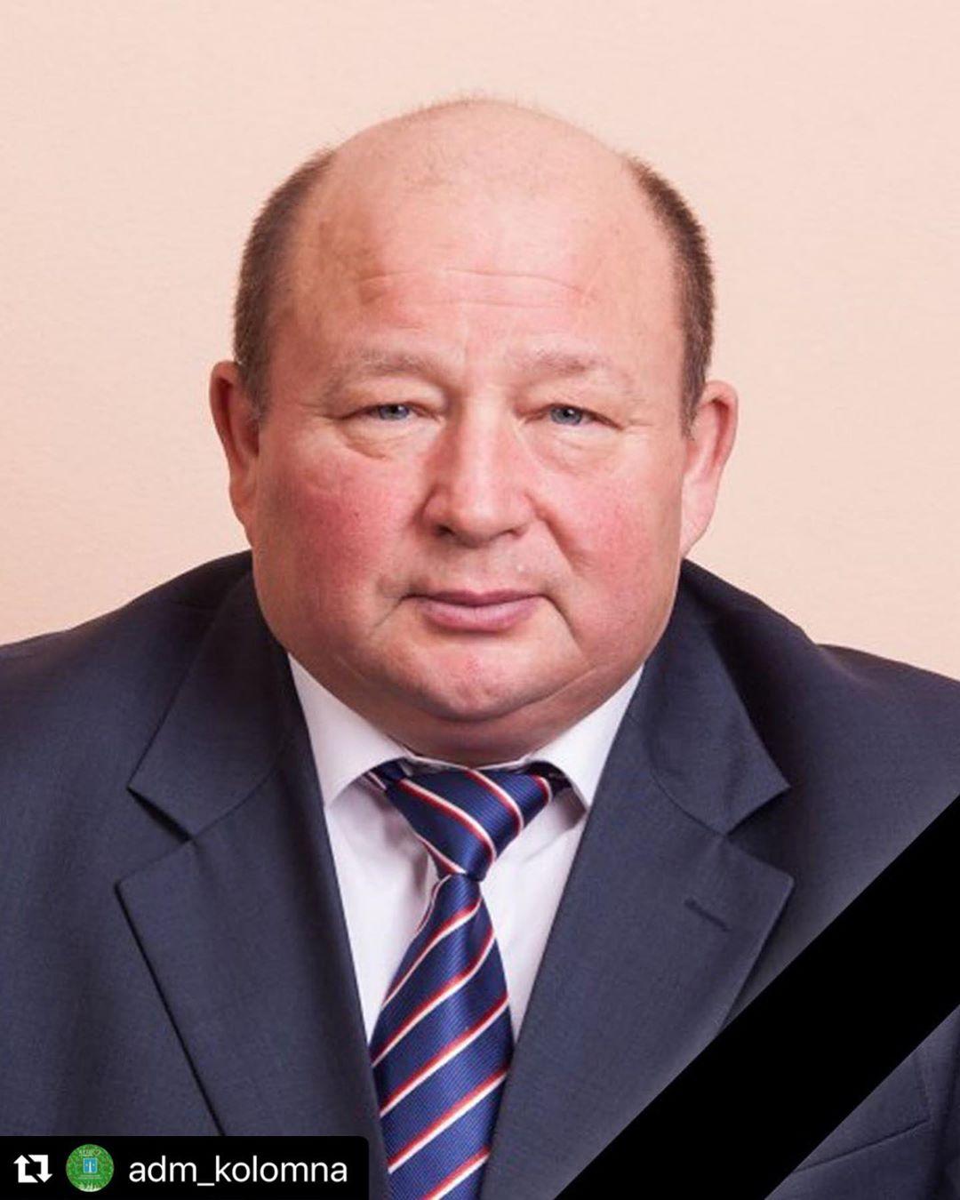 Мэр Коломны: Приношу глубокие соболезнования родным и близким Евгения Петровича. Светлая памя… #Коломна