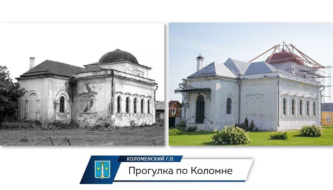 Мэр Коломны: Продолжаем  и движемся от Пятницких ворот и Крестовоздвиженского храма по направ… #Коломна