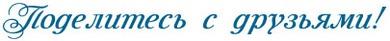 Новости Коломны   Новогодняя программа «Зимние забавы в Запрудах» Фото (Коломна)   iz zhizni kolomnyi afisha sobyitiya meropriyatiya prazdniki