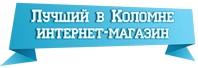 Голосование - лучший интернет-магазин Коломны
