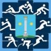 Спорткомитет Коломна