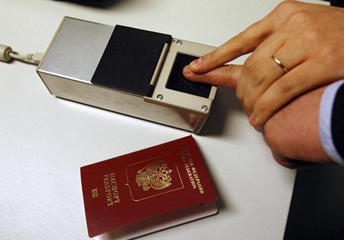Биометрический загранпаспорт можно оформить в коломенском отделе миграционной службы