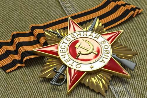 коломна орден отечественной войны 70 летие