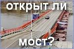 Митяевский мост Коломна